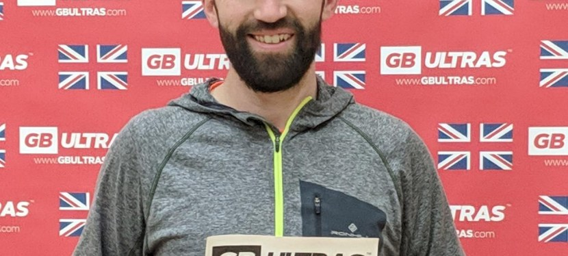 Chester Ultra 2019 –DNF